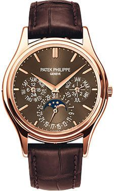 Patek Philippe Complications Ultra Thin Perpetual Calendar Rose Gold 5140R-001